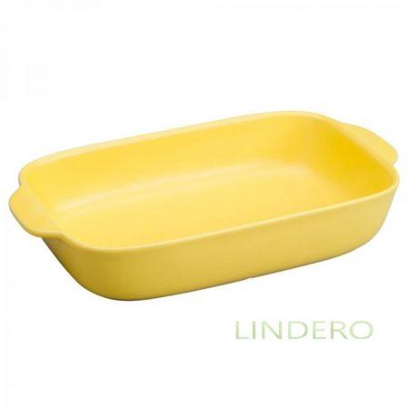 фото: Форма для запекания прямоуг 2,8л желтая [1114110]
