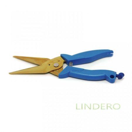 фото: Ножницы кухонные универсальные  [18LF-1001-B]