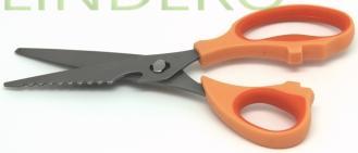 фото: Ножницы кухонные разборные  [18LF-1002-O]