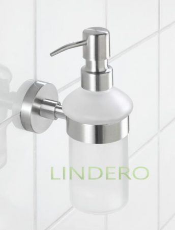 фото: Диспенсер для мыла BOSIO [19617100]