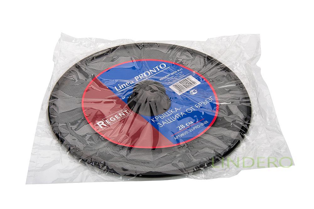фото: Крышка — защита от брызг 28см Linea PRONTO [93-PRO-35-28]