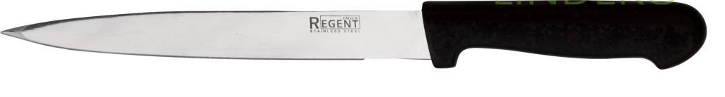 фото: Нож разделочный 200/320мм (slicer 8″) Linea PRESTO [93-PP-3]