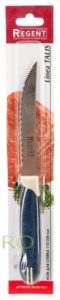 фото: Нож для стейка 110/220мм (steak 5″) Linea TALIS [93-KN-TA-7]