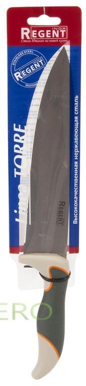 фото: Нож-шеф разделочный 200/330 мм (chef 8″) Linea TORRE [93-KN-TO-1]