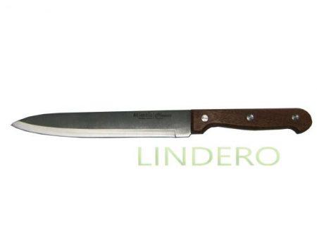 фото: Нож для нарезки 19 [24713-SK]
