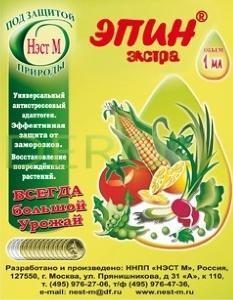 фото: Регулятор роста, цветения и плодообразования Эпин Экстра 1мл [of000005091]