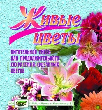 фото: Живые цветы пак. 15г. 03-003 []
