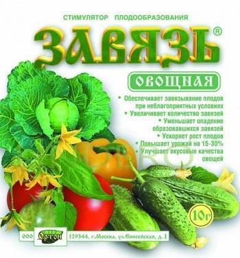 фото: Завязь овощная (стимулирует завязывание и рост плодов) пак. 10г. []