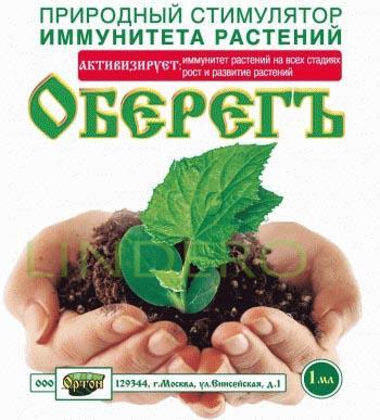 фото: Оберегъ (для предпосевной обработки семян) пак. 1мл []