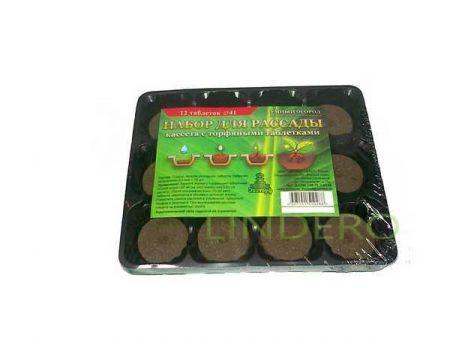 фото: Набор д/выращивания рассады с торф. горшоч. (50*50) []