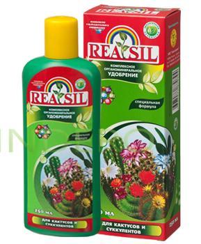 фото: КОУ REASIL для кактусов и суккулентов 0.25л. []