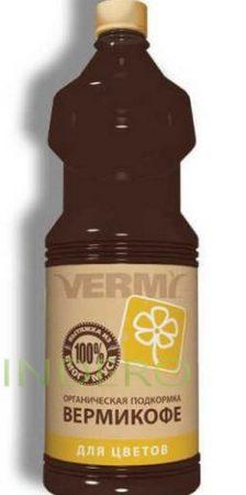 фото: Органическая подкормка ВермиКофе для цветов 0,5л []