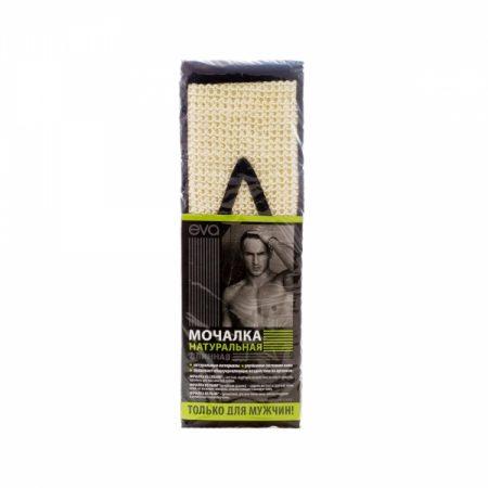 фото: Мочалка с ручками МУЖСКАЯ сизаль (М251) [EVM251]