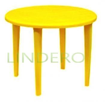 фото: Стол круглый желтый [kr11]