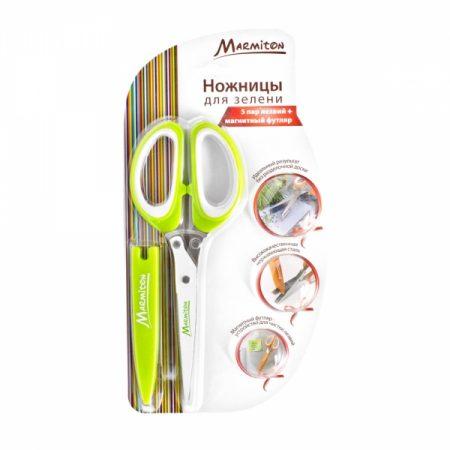 фото: Ножницы для зелени MARMITON 5 лезвий [LG16141]