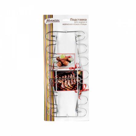 фото: Подставка для жарки/копчения ножек птицы 36х17х15см складная [LG17021]