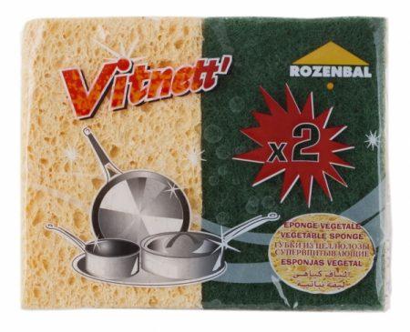 фото: Губки для посуды целлюлозные 2шт [R148032]