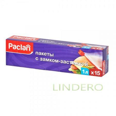 фото: Пакеты с застежкой 22Х18см PACLAN 15шт [spk404030]
