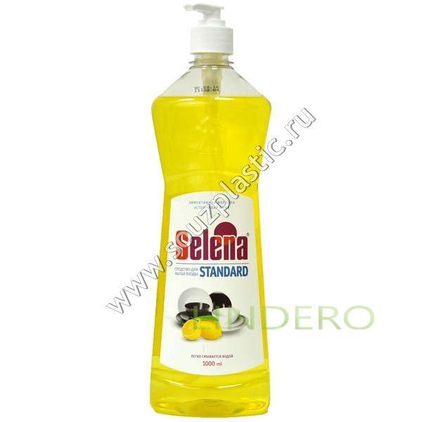 фото: Средство для мытья посуды ЛИМОН 1л Selena Standart [МО-91]