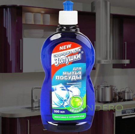 фото: Средство для мытья посуды ЯБЛОКО 500мл Сюрприз-ЗОЛУШКИ [МО-30]