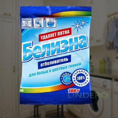 фото: Белизна отбеливатель для белых и цветных тканей 100 г. [ЧС-177]
