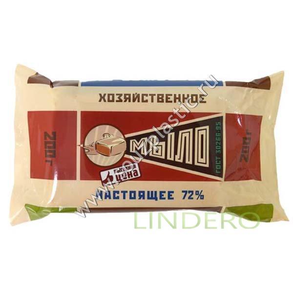 фото: Мыло хозяйственное Выгодная цена 200г [ЧС-190]