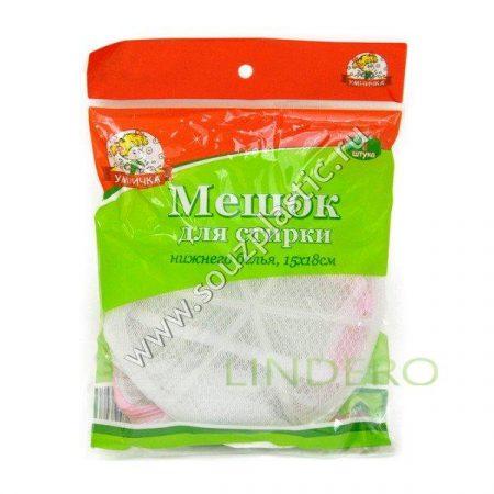 фото: Мешок для стирки деликатного белья Умничка 18*15 [MPU0307]