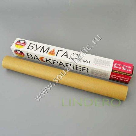 фото: Бумага для выпекания 8 м х 38 см, двусторонняя,QUICK COOK [435995]