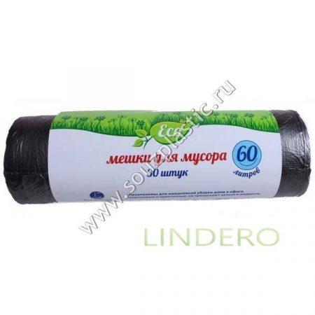 фото: Мешки 60 литров 30 шт, ECO LINE (Т) [436374]