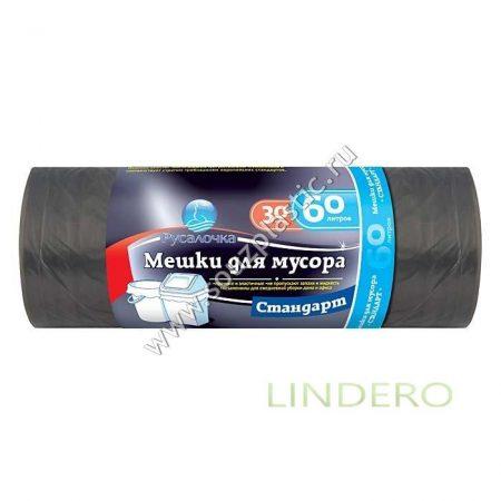 фото: Мешки для мусора 60 литров 30 штукРУСАЛОЧКА [070031]