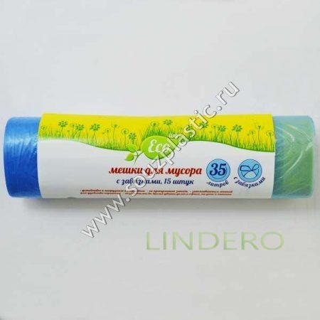 фото: Мешки с завязками 35 л 15 шт ECO LINE [430938]