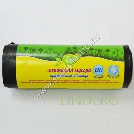 фото: Мешки Суперпрочные 120 литров 10 шт, ECO LINE [436404]