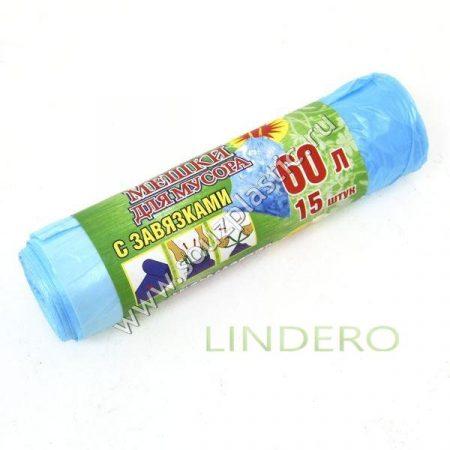фото: Мешок для мусора 60л.х15шт Голубые ПНД Эконом 11мкр Клевер [672212/К 6015 Эк ГОЛ]
