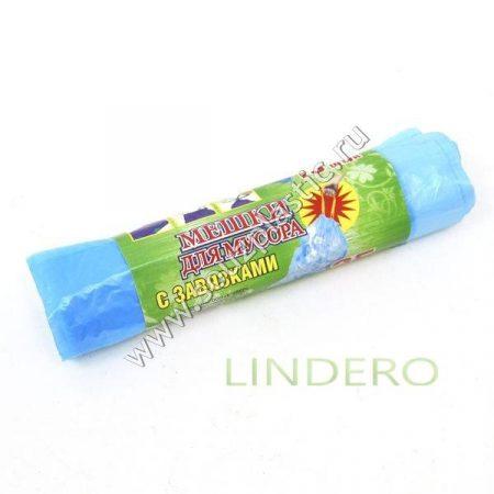 фото: Мешок для мусора с завязками 35л (15шт.) (рулон) голубой 11мкр [672205гол/К 3515Эк ГОЛ]
