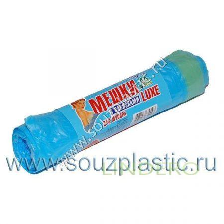 фото: Мешок для мусора с завязками 50л (10шт.) (рулон) голубые 17мкр [670997/К 5010НД ГОЛ]