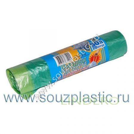 фото: Мешок для мусора с завязками 50л (20шт.) (рулон) зеленые 12мкр [671024/К 5020 З]