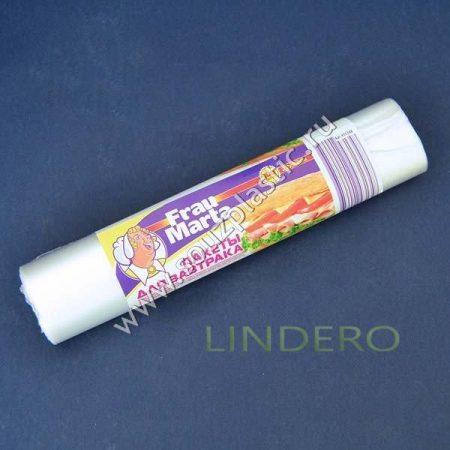 фото: Пакеты для завтрака 100 штFRAU MARTA [431348]