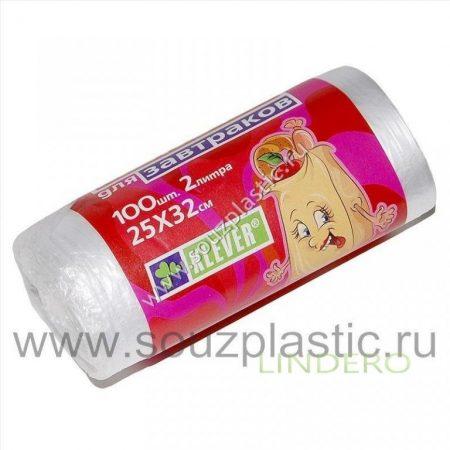 фото: Пакеты для завтраков 'КЛЕВЕР' 25*32см 2л (100шт.) 5,5мкр [671321/2100Р]