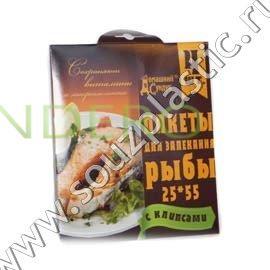 фото: Пакеты для запекания рыбы с клипсами 4шт 25*50см 'Домашний сундук' [1531]