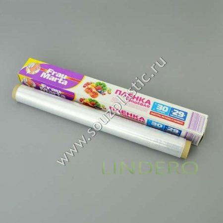 фото: Пленка пищевая 30мх29 см, в картон. упак.FRAU MARTA [431881]